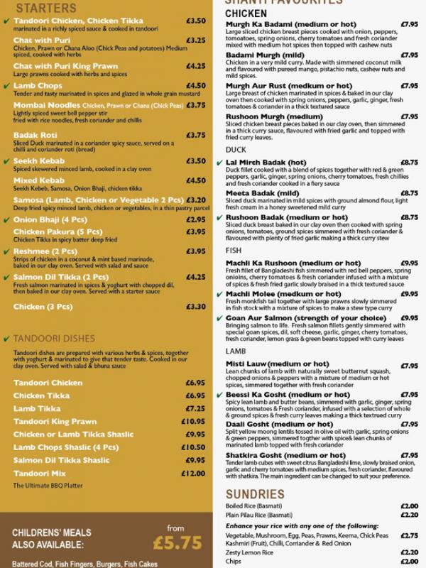 takeaway-menu-page-1_1652E297F-702A-403C-3ADE-2F4C6706F528.png
